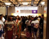 20110110孝香成人式 001
