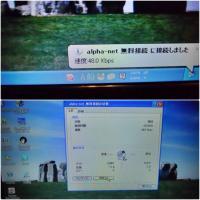 alphanet02.jpg