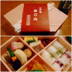 kabuki0005.jpg