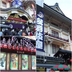 kabuki002.jpg