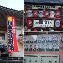 kabuki003.jpg