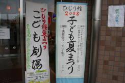 2008_08_230012.jpg