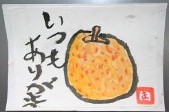 2008_09_06_203.jpg
