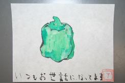 2008_09_06_206.jpg