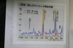 2008_09_13_25.jpg