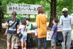 2008_09_21_2.jpg