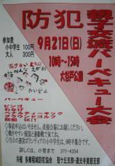 2008_09_21_7.jpg