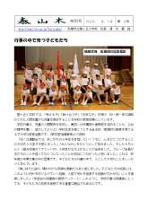 2008_09_25_0011.jpg