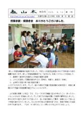 2008_09_25_0012.jpg