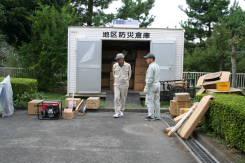 2008_09_28_13.jpg