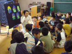2008_10_07_6.jpg
