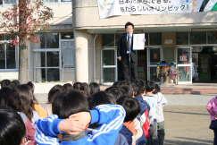 2008_12_25_0005.jpg