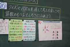 2009_02_09_001.jpg