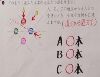 2009_02_09_005.jpg