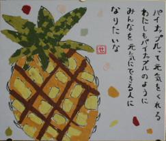 2009_02_16_012.jpg
