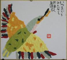 2009_02_16_016.jpg
