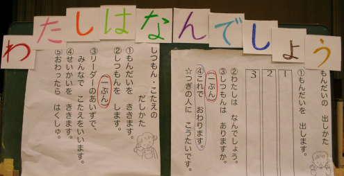 2009_02_20_001.jpg