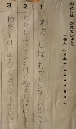 2009_02_20_008.jpg