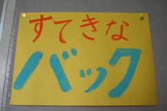 2009_03_11_001.jpg