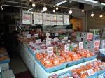 fruit store1