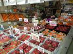 fruit store2