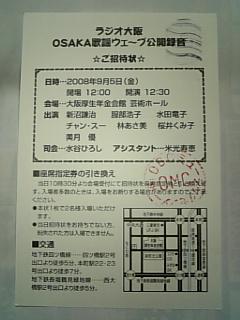20080820212002