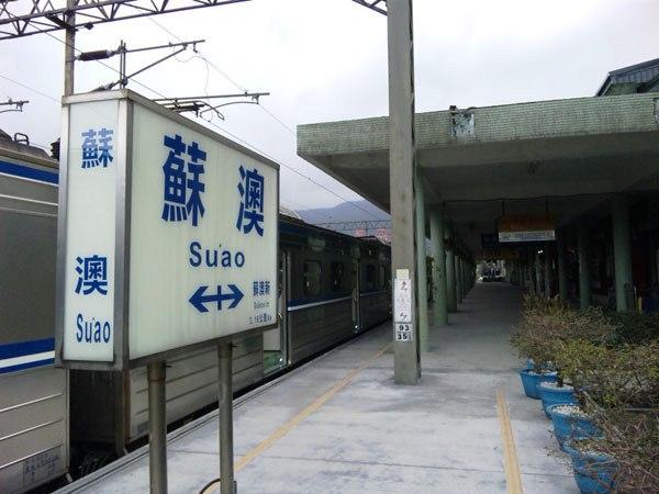 SH3E0065.jpg
