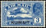 クウェート加刷(航空切手)