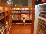日本郵政特設コーナー