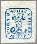 モルダビア1858