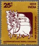 インド・酪農会議