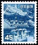 陽明門45円