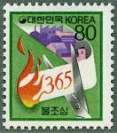 韓国・防災