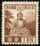 鎌倉大仏1円
