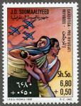 ソマリア・難民救済