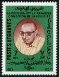ムハンマド・ダーウード