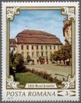 ブルケンタール博物館(切手)