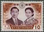 皇太子ご成婚(1959・10円)