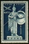 NATO5周年(ギリシャ)