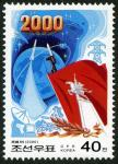 北朝鮮・2000年用年賀