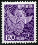 迦陵頻伽(1962)
