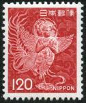 迦陵頻伽(1966)