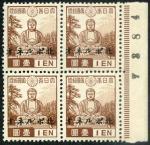 大仏1円(北ボルネオ)
