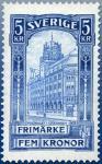 ストックホルム中央郵便局