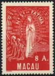 ファティマの聖母(マカオ)