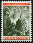 ボロブドゥール(1968)