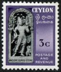 セイロン・ナーガ(1954)