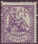 スペイン・正義の女神