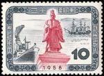開港100年