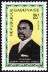 ボンゴ大統領